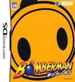 3710 - Bomberman (v01) (JP)(BAHAMUT) ROM