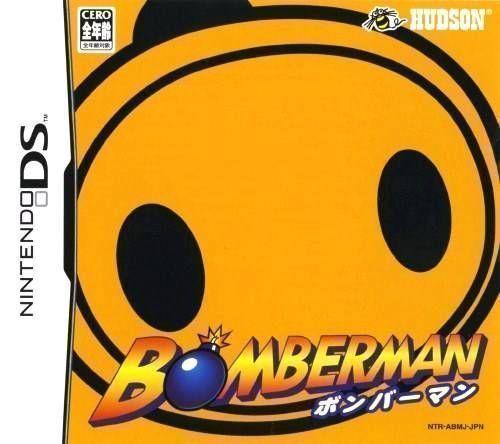 0032 - Bomberman