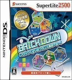 1986 - Brickdown (SuperLite 2500) (6rz) ROM