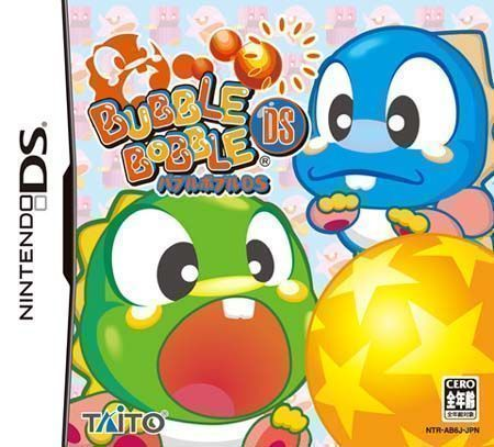 1043 - Bubble Bobble Revolution (v01) (Sir VG)