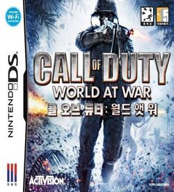 3192 - Call Of Duty - World At War (CoolPoint) ROM