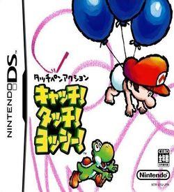 0015 - Catch! Touch! Yoshi! ROM