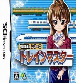 4084 - Chishiki-Ou Series - Train Master (JP)(2CH) ROM