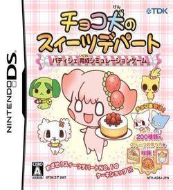 1032 - Choco Inu No Sweets Depart ROM