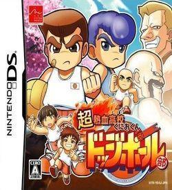 2151 - Chou Nekketsu Koukou Kunio-Kun Dodge Ball Bu ROM