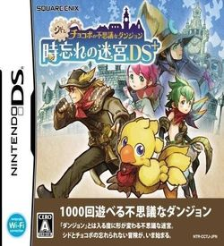 2838 - Cid To Chocobo No Fushigi Na Dungeon - Tokiwasure No Meikyuu DS+ ROM