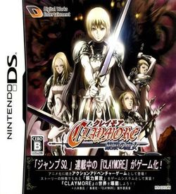 3823 - Claymore - Gingan No Majo (JP) ROM