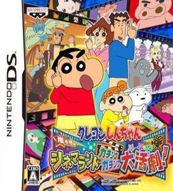 2167 - Crayon Shin-Chan - Arashi O Yobu Cinema Land - Kachinko Gachinko Daikatsugeki! ROM