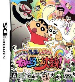 3553 - Crayon Shin-chan - Arashi O Yobu Nendororoon Daihenshin! (JP)(NRP) ROM
