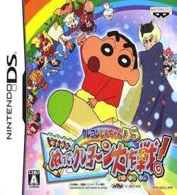 0935 - Crayon Shin-chan Arashi O Yobu Nutte Crayo-n Daisakusen! ROM