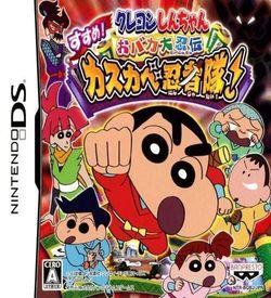 4810 - Crayon Shin-chan - Obaka Dainin Den - Susume! Kasukabe Ninja Tai! ROM
