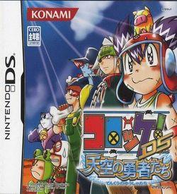0299 - Croket! DS - Tenkuu No Yuushatachi ROM