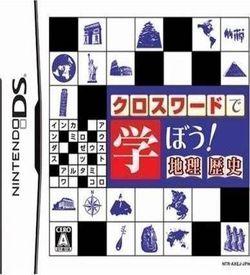 1264 - Crossword De Manabou! Chiri - Rekishi (Sir VG) ROM