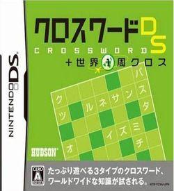 1630 - Crossword DS + Sekai 1-Shuu Cross (6rz) ROM