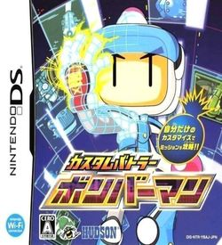 3122 - Custom Battler - Bomberman ROM