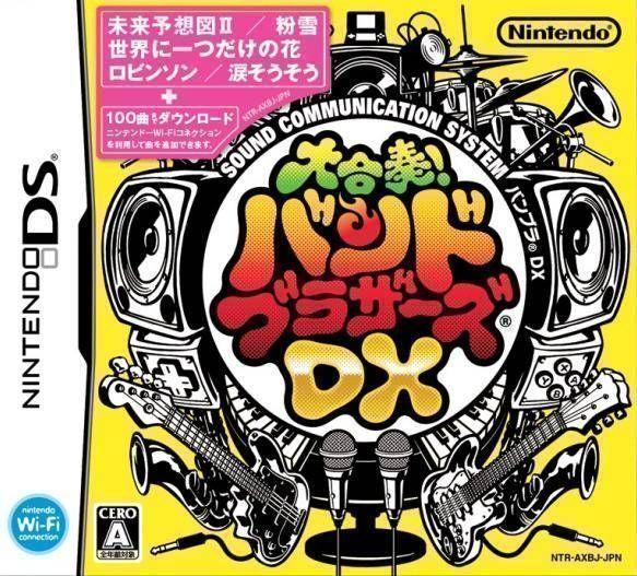 2385 - Daigassou! Band-Brothers DX