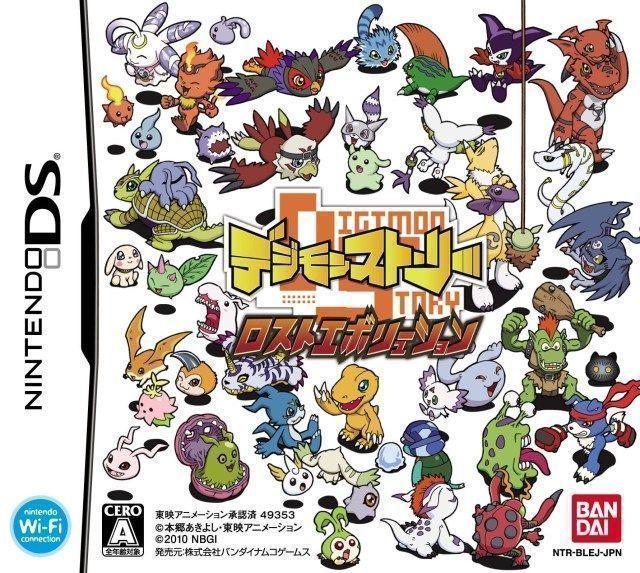 3390 - Digimon Story (v01) (JP)(High Road)