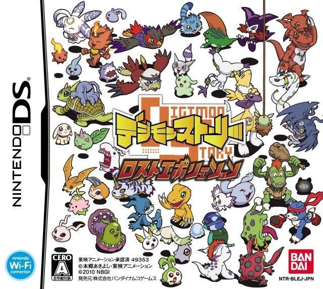 5054 - Digimon Story - Lost Evolution