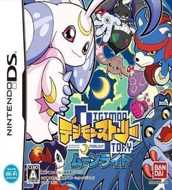 0960 - Digimon Story Moonlight (Navarac) ROM