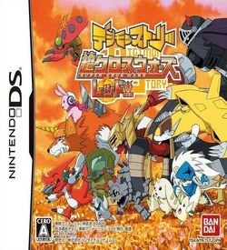 5613 - Digimon Story - Super Xros Wars Red ROM