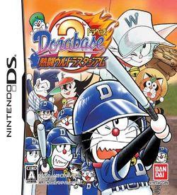 4639 - DoraBase 2 - Nettou Ultra Stadium (JP) ROM
