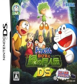 2135 - Doraemon - Nobita To Midori No Kyojinhei ROM