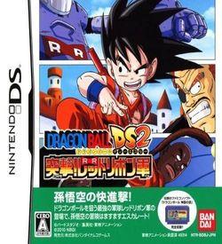 4712 - Dragon Ball DS 2 - Totsugeki! Red Ribbon Gun ROM