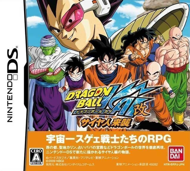 3689 - Dragon Ball Kai - Saiyajin Raishuu (JP)(NRP)