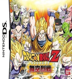 0246 - Dragon Ball Z - Bukuu Ressen ROM