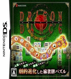 3445 - Dragon Dance (JP) ROM