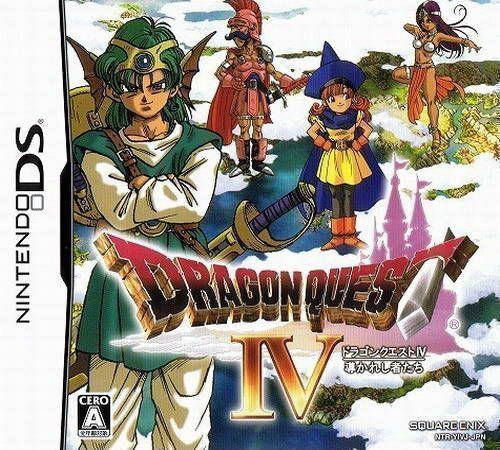 1697 - Dragon Quest IV - Michibikareshi Monotachi