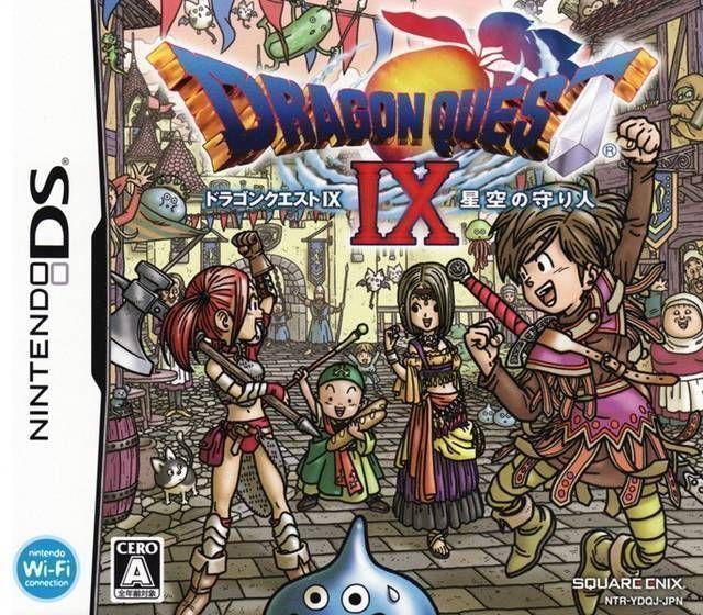 3966 - Dragon Quest IX - Hoshizora No Mamoribito (JP)