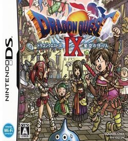 3966 - Dragon Quest IX - Hoshizora No Mamoribito (JP) ROM