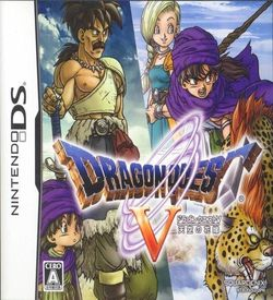2472 - Dragon Quest V - Tenkuu No Hanayome (Dominent) ROM