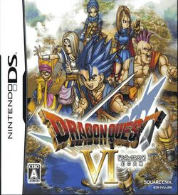 4680 - Dragon Quest VI - Maboroshi No Daichi (JP)(STORMAN) ROM