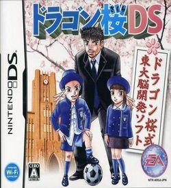 0891 - Dragon Zakura DS ROM