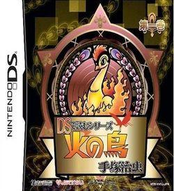 2590 - DS De Yomu Series - Tezuka Osamu Hi No Tori - Daiikkan (Dumper) ROM