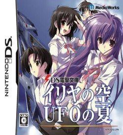 0808 - DS Dengeki Bunko - Iria No Sora, UFO No Natsu ROM