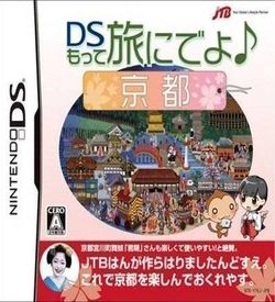3745 - DS Motte Tabi Ni Deyo - Kyoto (JP)(2CH) ROM