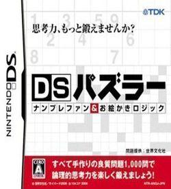 0741 - DS Puzzler - NumPlay Fan & Oekaki Logic ROM