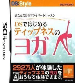 1894 - DS Style Series - Anata Dake No Private Lesson - DS De Hajimeru - Tipness No Yoga (6rz) ROM