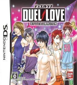 2177 - Duel Love - Koisuru Otome Wa Shouri No Joshin ROM