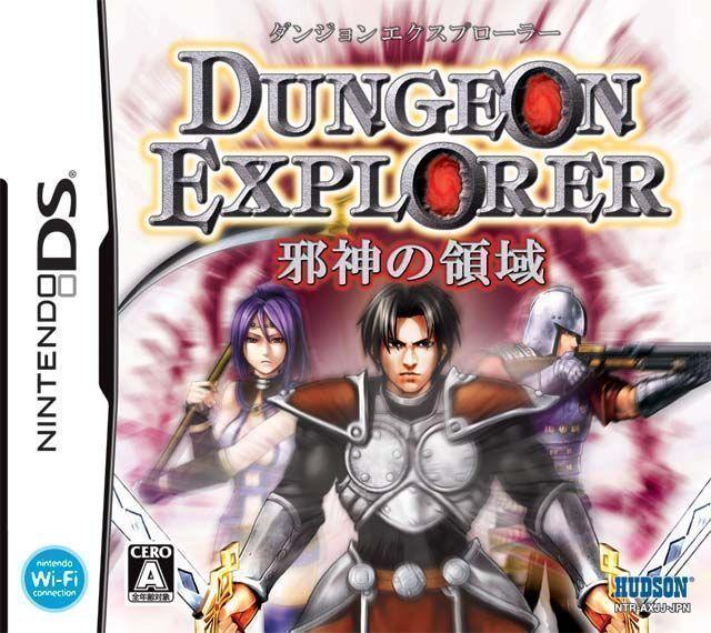 1672 - Dungeon Explorer - Jashin No Ryouiki