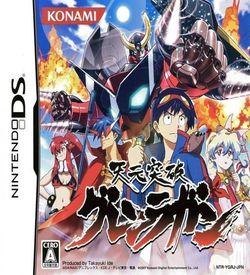 1569 - Dungeon Maker - Mahou No Shovel To Chiisana Yuusha ROM