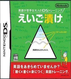 0293 - Eigo Ga Nigate Na Otona No DS Training - Eigo Zuke ROM