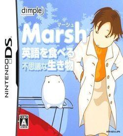 2138 - Eigo O Taberu Fushigi Na Ikimono Marsh ROM