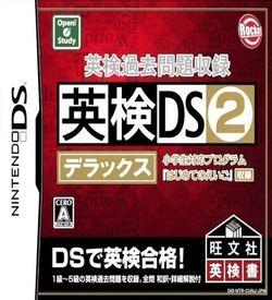 3628 - Eiken Kakomon Daishuuroku - Eiken DS 2 Deluxe (JP) ROM