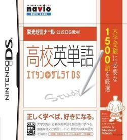 4067 - Eikou Seminar Koushiki DS Kyouzai - Koukou Eitango - Eitan Zamurai DS (JP)(BAHAMUT) ROM