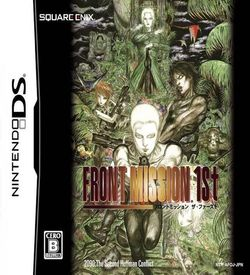 0928 - Front Mission - 1st ROM