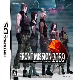 2330 - Front Mission 2089 - Border Of Madness ROM
